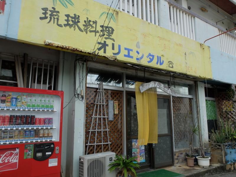 f:id:kazunobu-0915:20170304132417j:plain