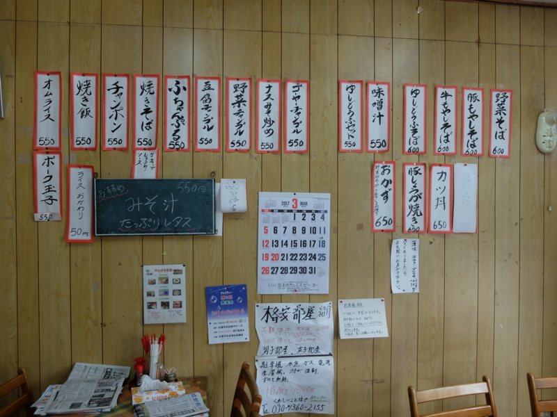 f:id:kazunobu-0915:20170304132418j:plain