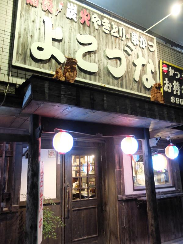 f:id:kazunobu-0915:20170304132425j:plain