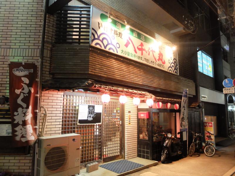 f:id:kazunobu-0915:20170311080754j:plain
