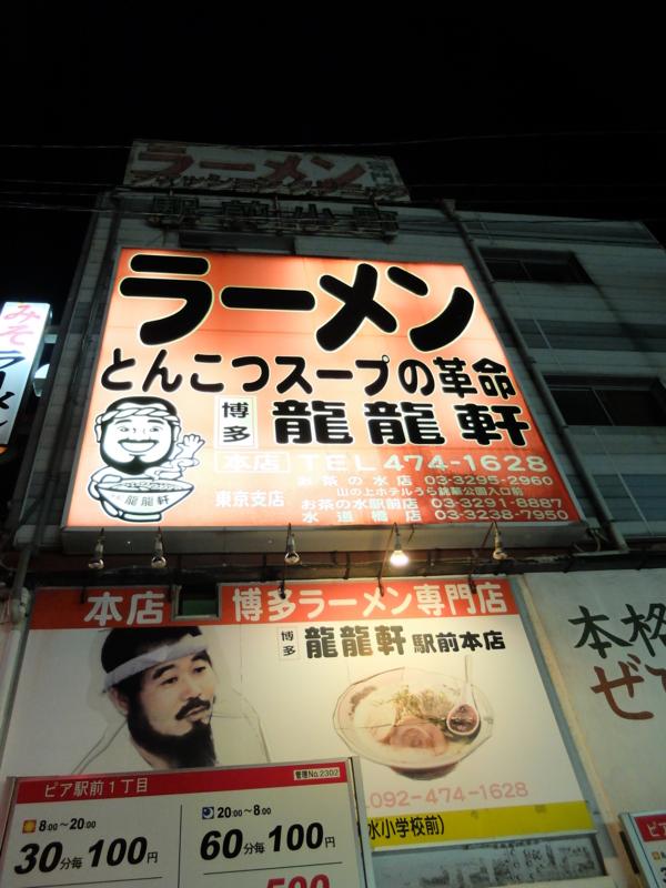 f:id:kazunobu-0915:20170311080808j:plain