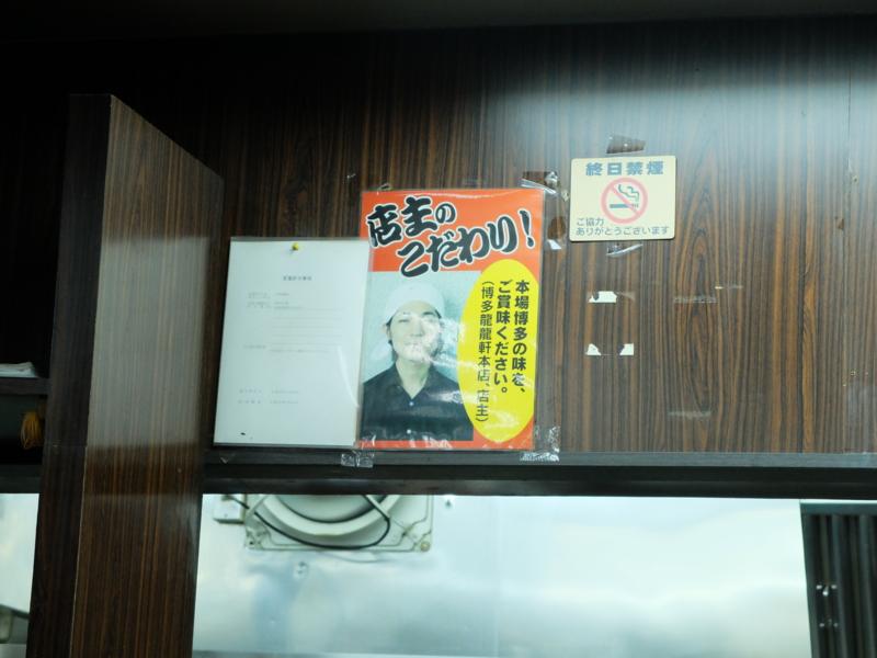 f:id:kazunobu-0915:20170311080810j:plain