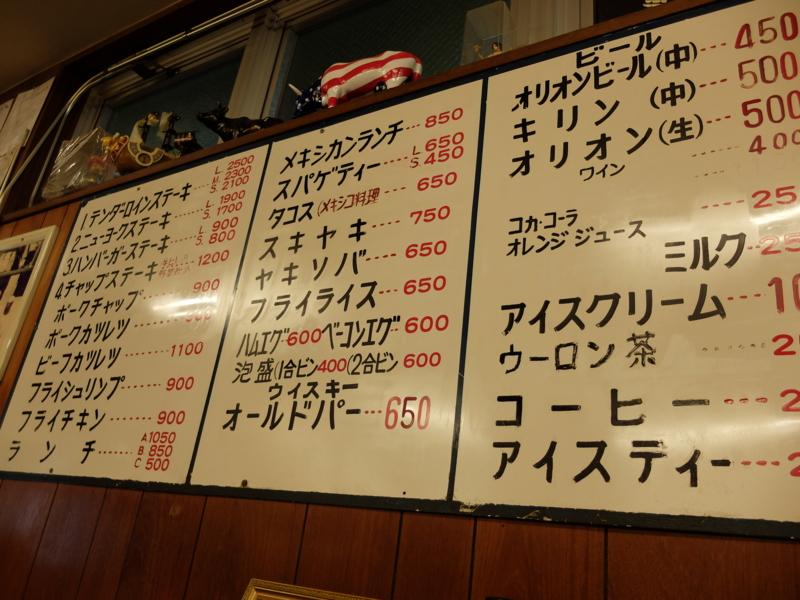 f:id:kazunobu-0915:20170311080826j:plain