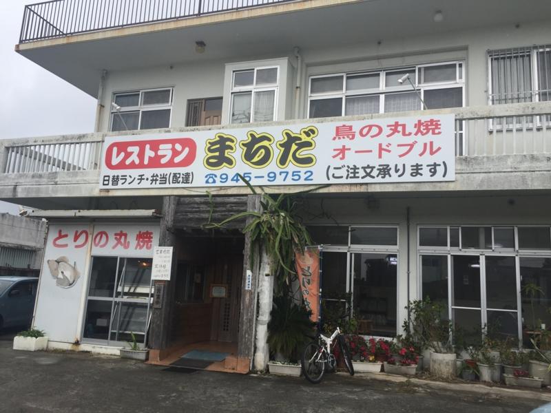 f:id:kazunobu-0915:20170315030443j:plain
