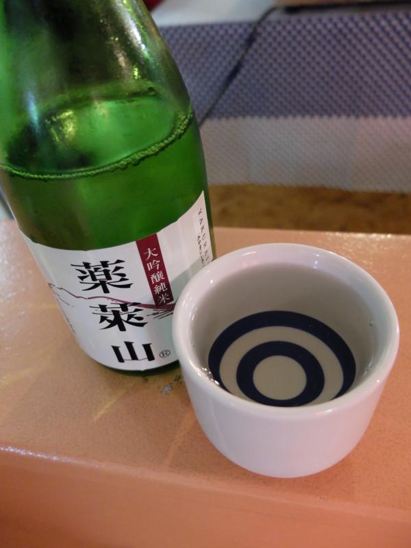 f:id:kazunobu-0915:20170322185913j:plain