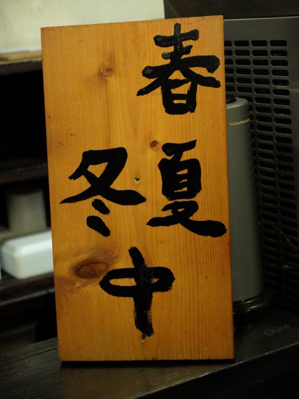 f:id:kazunobu-0915:20170324094037j:plain
