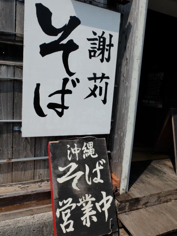 f:id:kazunobu-0915:20170328174618j:plain