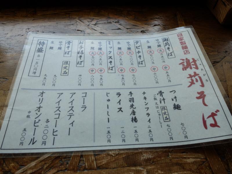 f:id:kazunobu-0915:20170328174619j:plain