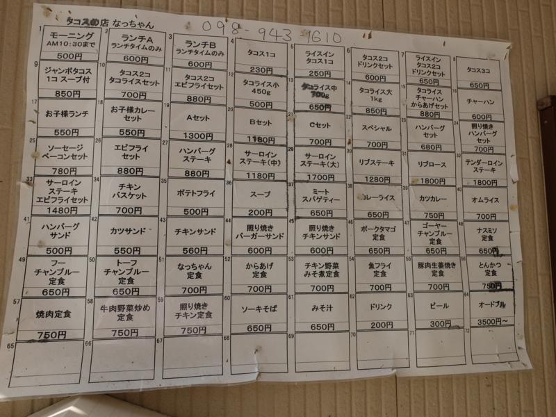 f:id:kazunobu-0915:20170329150306j:plain