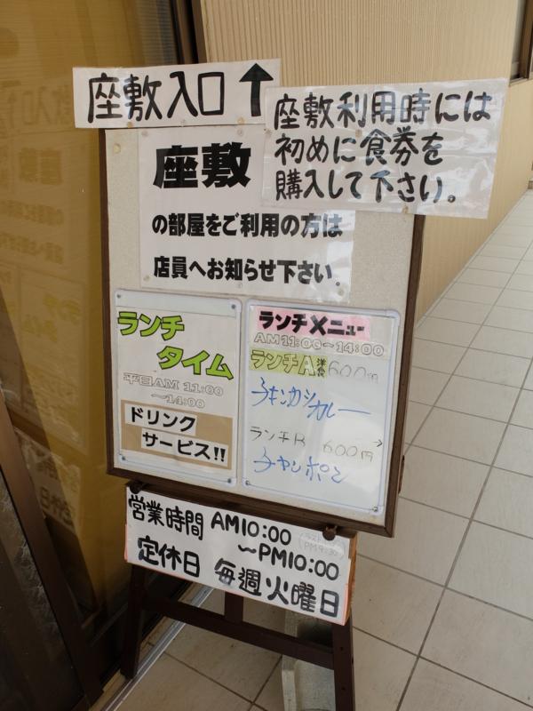 f:id:kazunobu-0915:20170329150313j:plain