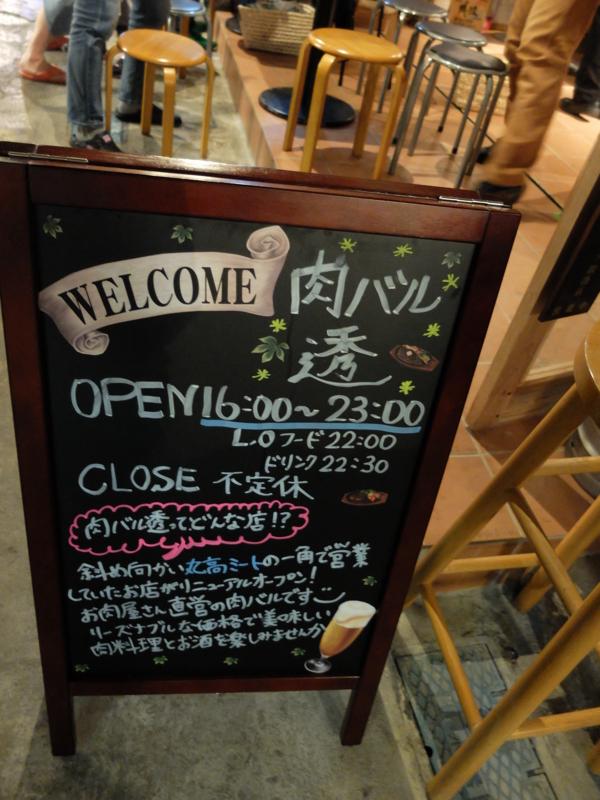f:id:kazunobu-0915:20170404175114j:plain