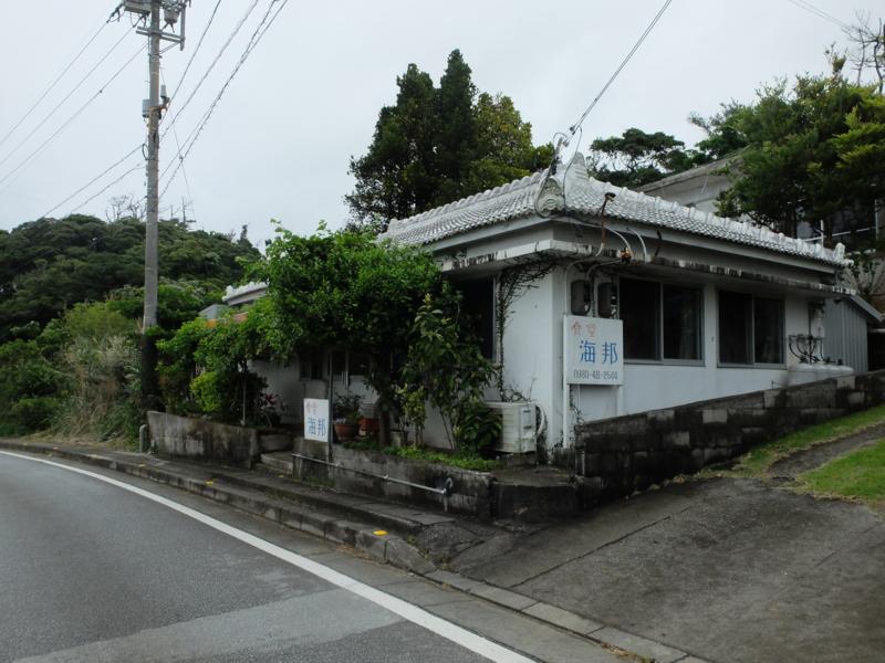 f:id:kazunobu-0915:20170410183719j:plain