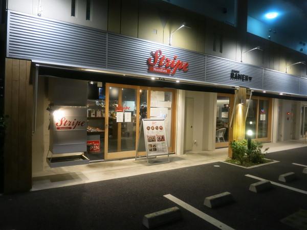 f:id:kazunobu-0915:20170413150521j:plain