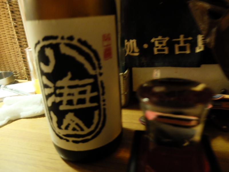 f:id:kazunobu-0915:20170420081024j:plain
