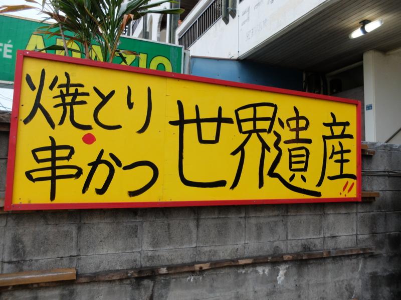 f:id:kazunobu-0915:20170420081026j:plain