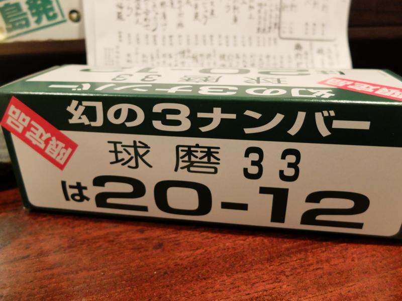f:id:kazunobu-0915:20170421134419j:plain