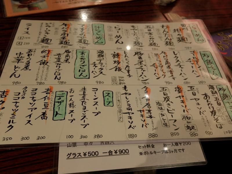 f:id:kazunobu-0915:20170425111204j:plain