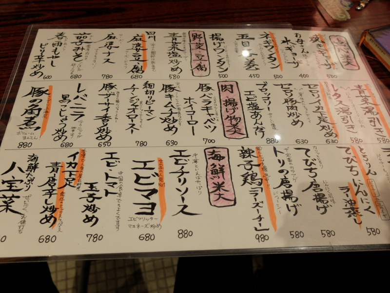 f:id:kazunobu-0915:20170425111205j:plain