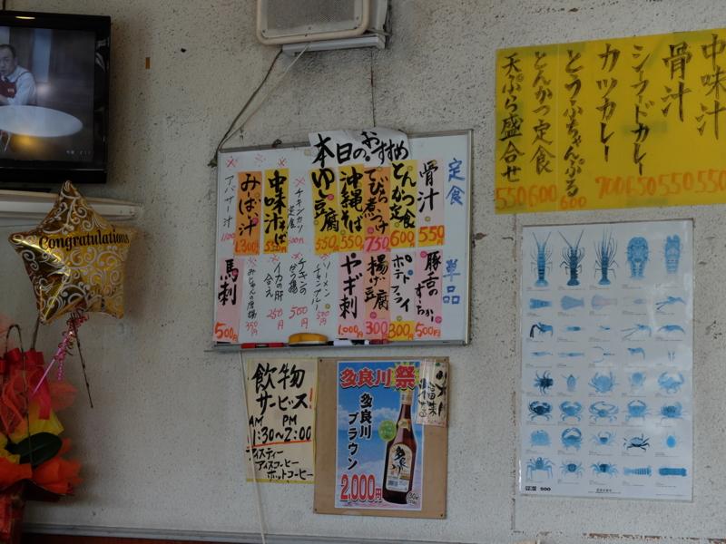 f:id:kazunobu-0915:20170425111253j:plain