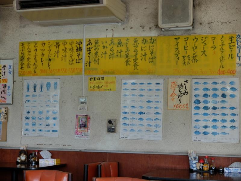 f:id:kazunobu-0915:20170425111254j:plain