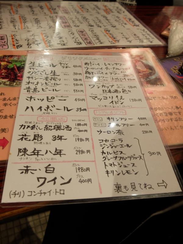 f:id:kazunobu-0915:20170425115855j:plain