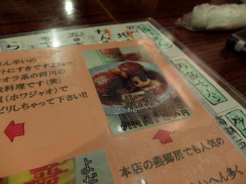 f:id:kazunobu-0915:20170425115856j:plain
