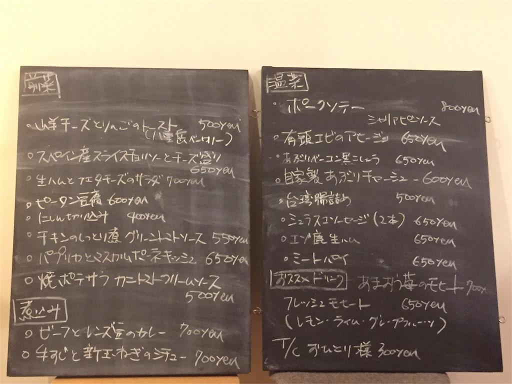 f:id:kazunobu-0915:20170425161921j:image