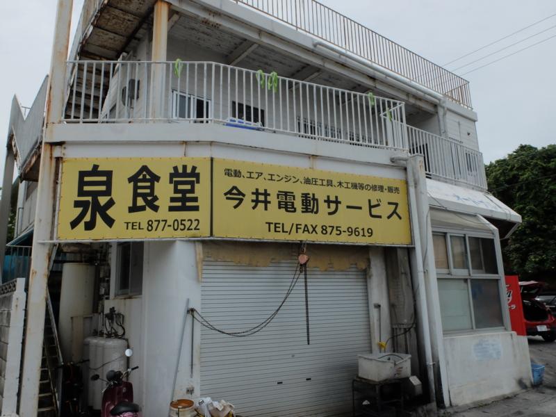 f:id:kazunobu-0915:20170501135737j:plain