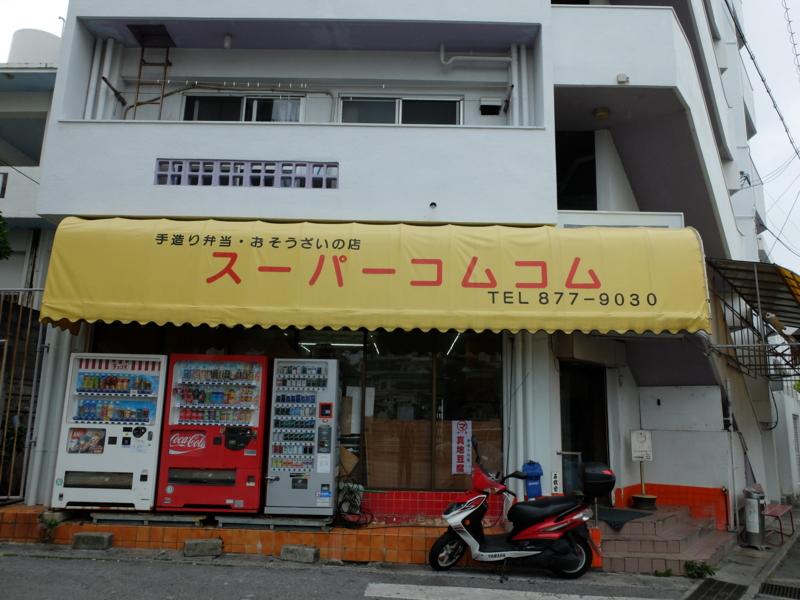 f:id:kazunobu-0915:20170501135747j:plain