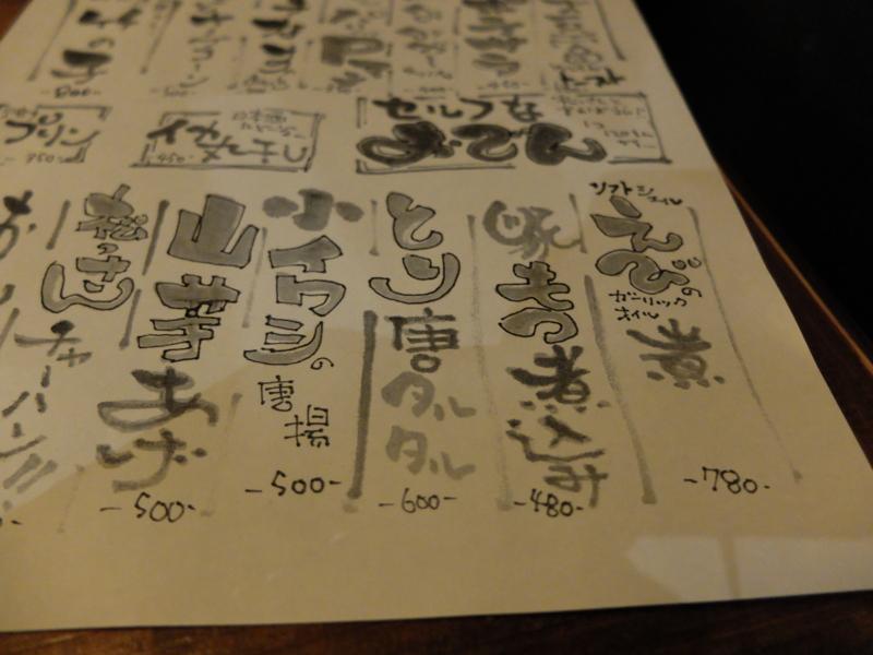 f:id:kazunobu-0915:20170501135806j:plain