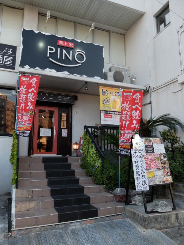 f:id:kazunobu-0915:20170502094736j:plain