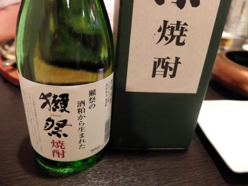 f:id:kazunobu-0915:20170502094745j:plain