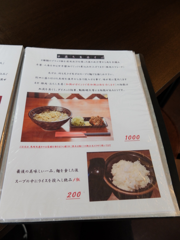 f:id:kazunobu-0915:20170502154717j:plain