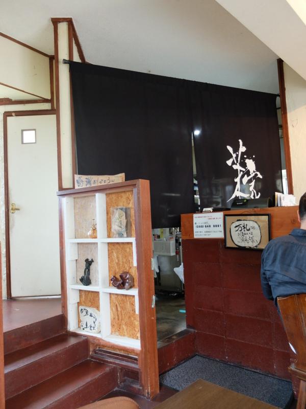 f:id:kazunobu-0915:20170502154718j:plain