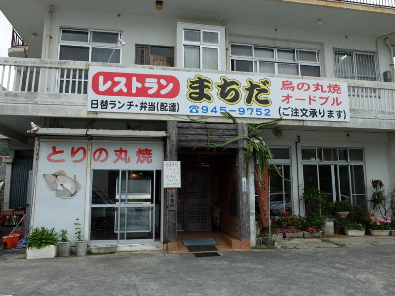 f:id:kazunobu-0915:20170502154729j:plain