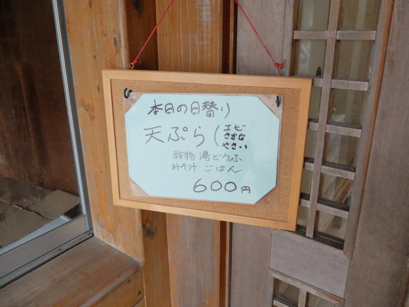 f:id:kazunobu-0915:20170502154730j:plain