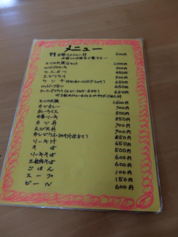f:id:kazunobu-0915:20170502154734j:plain