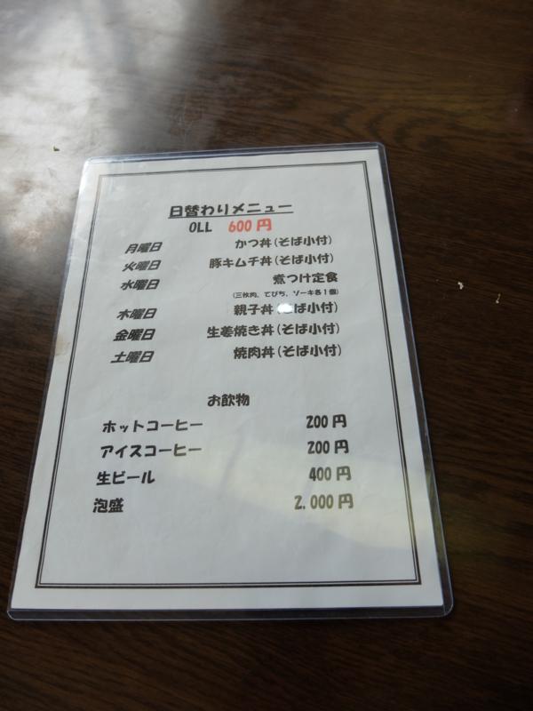 f:id:kazunobu-0915:20170504141519j:plain