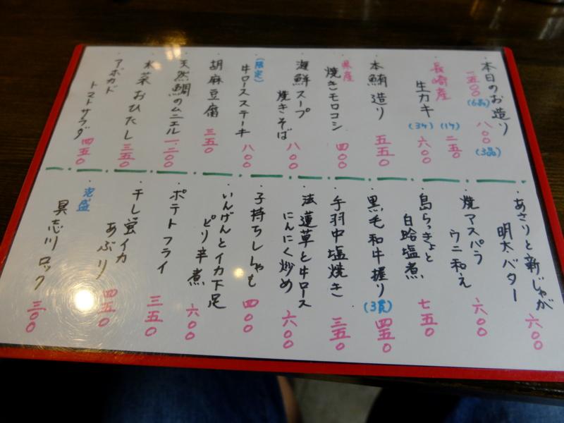 f:id:kazunobu-0915:20170509081124j:plain