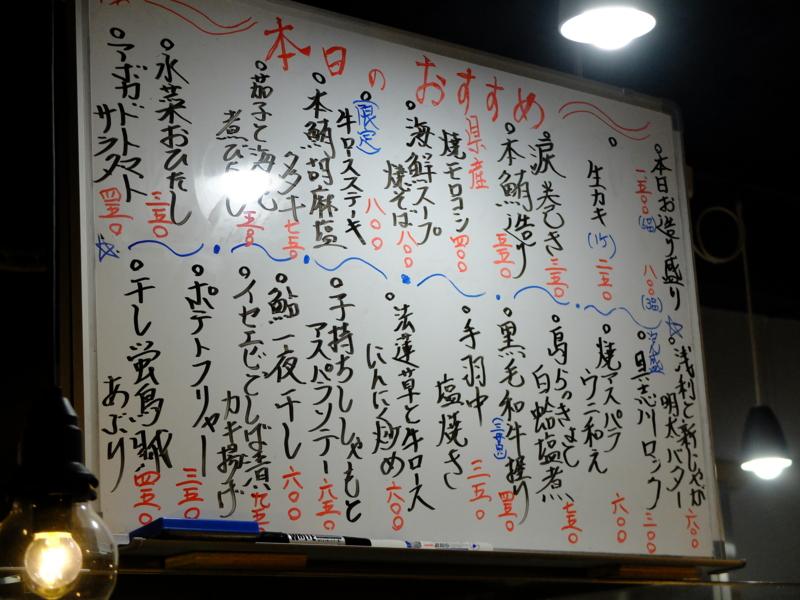 f:id:kazunobu-0915:20170509081130j:plain