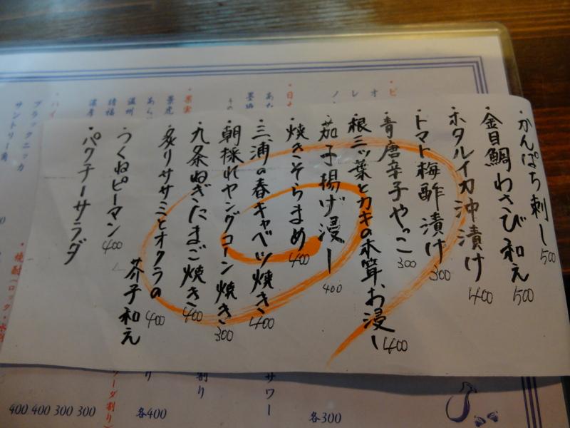 f:id:kazunobu-0915:20170509081145j:plain