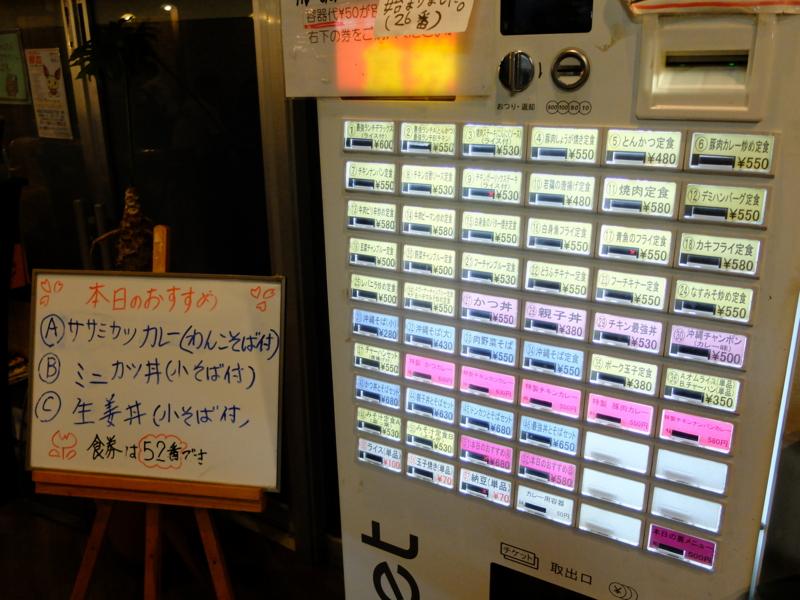 f:id:kazunobu-0915:20170509081149j:plain