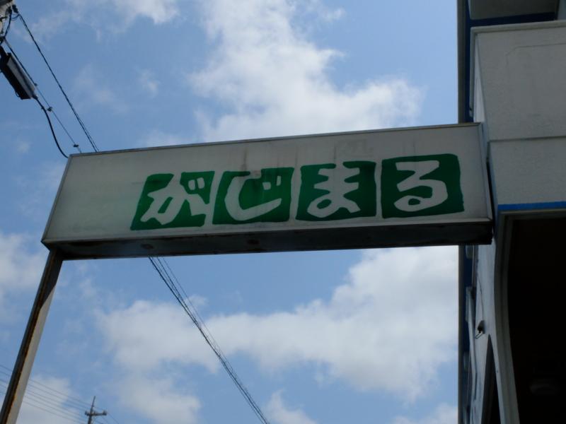 f:id:kazunobu-0915:20170509081154j:plain