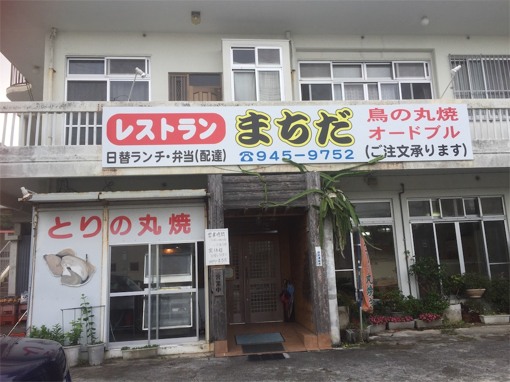 f:id:kazunobu-0915:20170523185850j:image