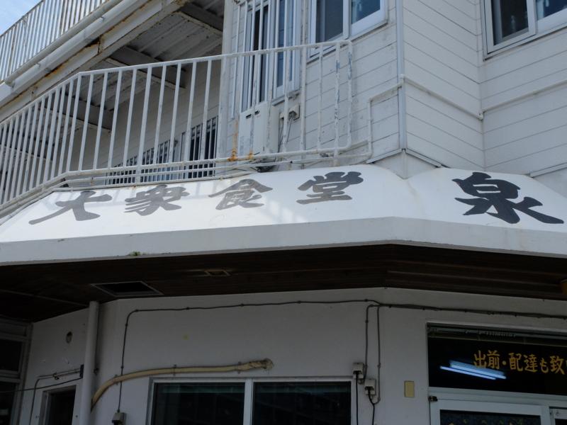 f:id:kazunobu-0915:20170530074433j:plain