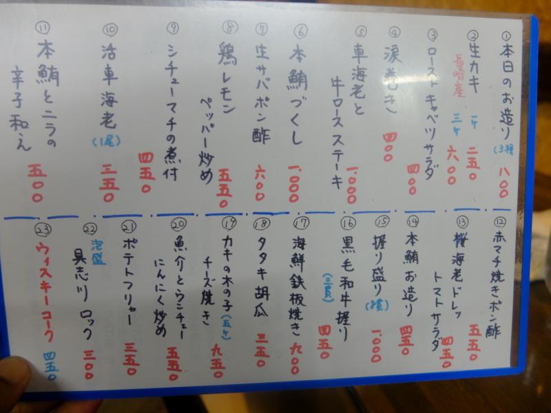 f:id:kazunobu-0915:20170530074504j:plain