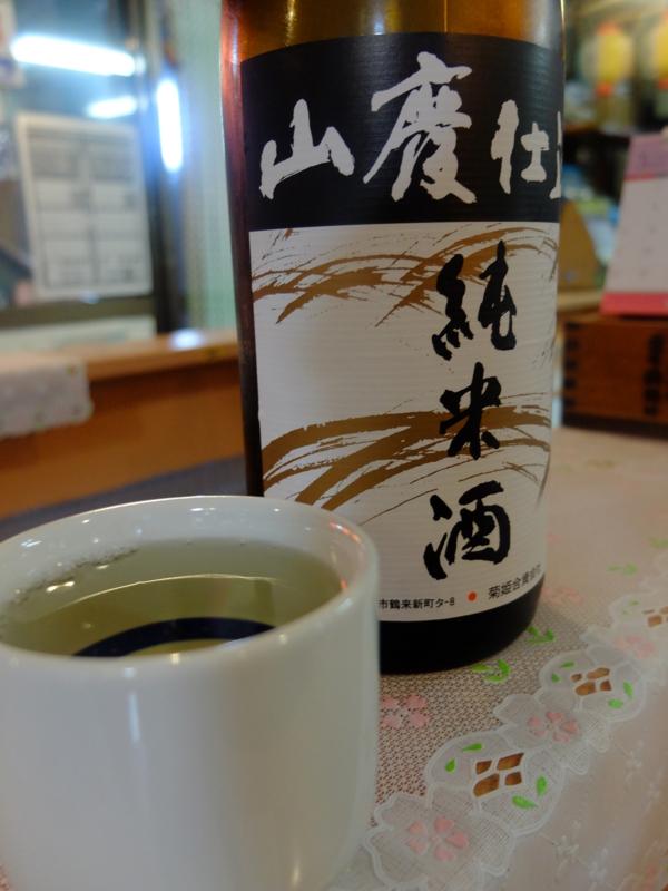 f:id:kazunobu-0915:20170530074516j:plain