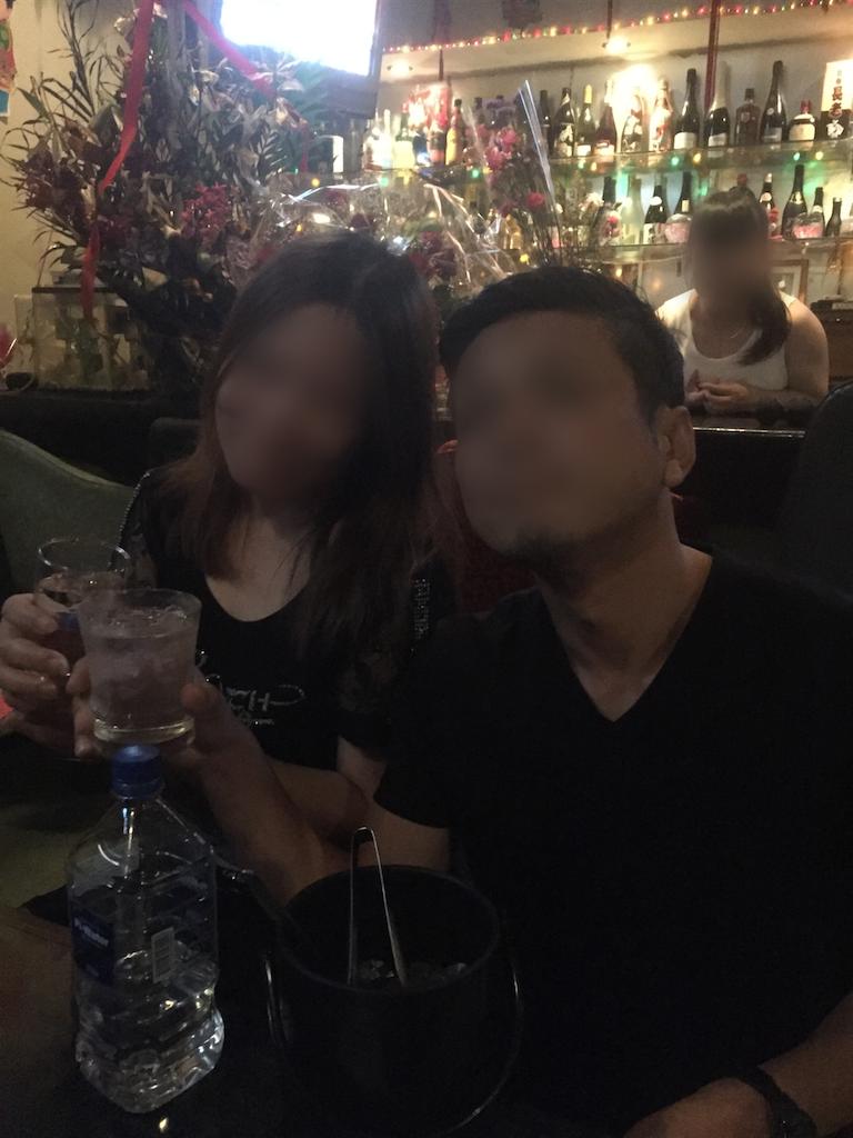 f:id:kazunobu-0915:20170531083431p:image