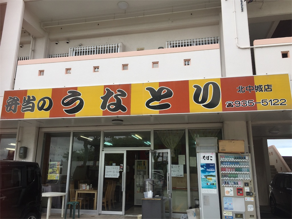 f:id:kazunobu-0915:20170601071808j:image