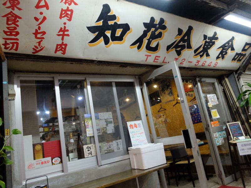 f:id:kazunobu-0915:20170606075735j:plain